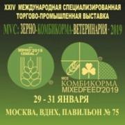 Выставка зерно комбикорма ветеринария 2019